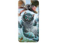 Чехол на Samsung Galaxy J2 Prime Чеширский кот 2 (3993u-466-22700)