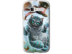 Чехол на Alcatel One Touch Pop C5 5036D Чеширский кот 2 (3993u-324-22700)