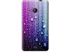 Чехол на Microsoft Lumia 535 Капли воды (3351u-130-22700)