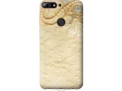 Чехол на Huawei Honor 7C Pro Кружевной орнамент (2160t-2070-22700)