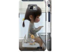 Чехол на Samsung Galaxy S2 i9100 Милая девочка с зайчиком (4039m-14-22700)