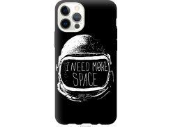 Чехол на iPhone 12 I need more space (2877u-2053-22700)