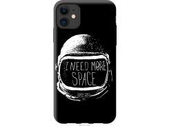 Чехол на iPhone 11 I need more space (2877t-1722-22700)