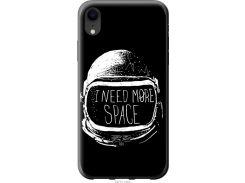 Чехол на iPhone XR I need more space (2877t-1560-22700)