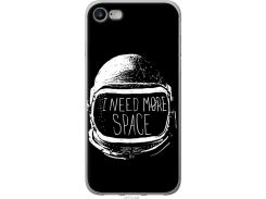 Чехол на iPhone SE 2020 I need more space (2877u-2013-22700)