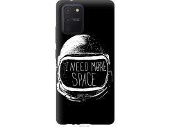 Чехол на Samsung Galaxy S10 Lite 2020 I need more space (2877t-1851-22700)