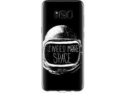 Чехол на Samsung Galaxy S8 I need more space (2877u-829-22700)