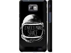 Чехол на Samsung Galaxy S2 Plus i9105 I need more space (2877m-71-22700)