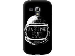 Чехол на Samsung Galaxy S Duos s7562 I need more space (2877u-84-22700)