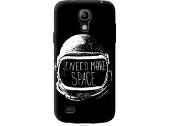 Чехол на Samsung Galaxy S4 mini Duos GT i9192 I need more space (2877u-63-22700)