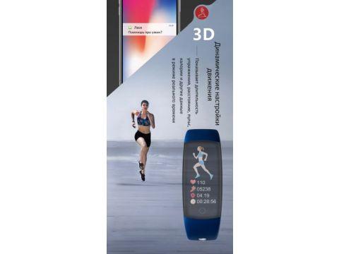 Фитнес-браслет Smart Band UMax Q6S 3D дисплей Тонометр Сине-белый (yErI40043)
