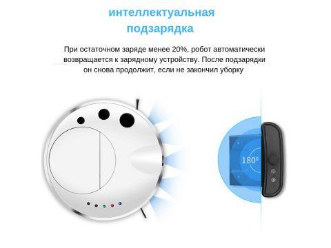 Тихий ультратонкий моющий робот-пылесос INSPIRE с функцией ультразвуковой самоочистки FQ3C White (90719390)