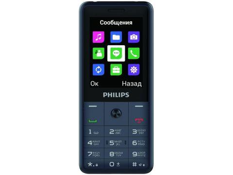Мобильный телефон Philips Xenium E169 Dual Sim Gray (s-239847)