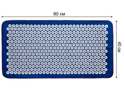Коврик аппликатор Кузнецова Универсал 40 х 80 см Синий (448)