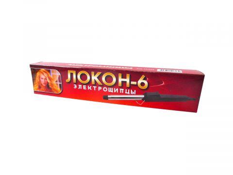 Плойка для волос Локон 6 ЯС 12 14 W Черный (10525)