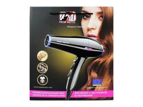 Фен для волос Promotec Pm 2312 3000 Вт (351754)