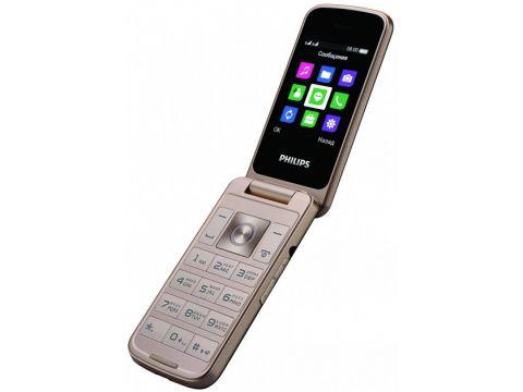 Мобильный телефон Philips E255 Xenium Black (s-231478)