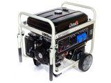 Цены на Бензиновый генератор Matari MX...