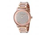 Цены на Женские часы Michael Kors MK64...