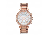 Цены на Женские часы Michael Kors MK54...