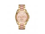 Цены на Женские часы Michael Kors MK63...