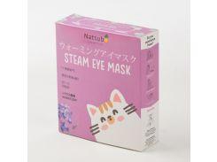 Паровая маска для глаз Natsubo Лаванда (NTSB01)