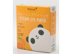Паровая маска для глаз Natsubo Цитрус (NTSB03)