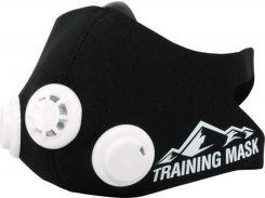 Маска для тренировки дыхания Elevation Training Mask 2.0 (675862161A)