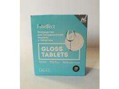 Экотаблетки для посудомоечной машины Fineffect Gloss Tablets 26 шт (1068)