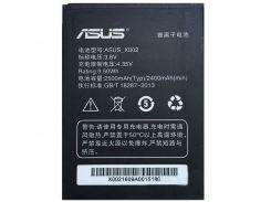 Аккумулятор для Asus X002 2500 mAh Pegasus X002 AAAA/Original (25359)
