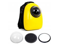 Рюкзак-переноска для животных AnimAll SpacePet Желтый (63456)