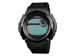 Часы наручные Skmei 1367 Серые (KD-060301S162)