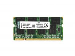 Оперативная память Kingston SODIMM DDR1 1Gb 333Mhz (KVR333X64SC25/1G)