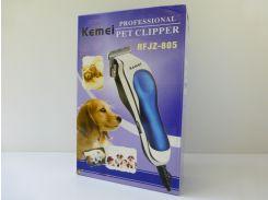 Машинка для стрижки животных Kemei (1057)