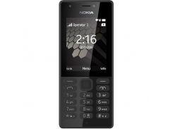 мобильный телефон nokia 216 dual black (2073424)