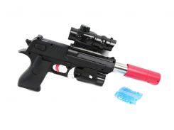 Игрушечное оружие Автомат 5032 Черный (37-SAN013)