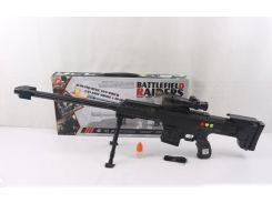 Игрушечное оружие Автомат музыкальный 2361 Черный (37-SAN014)