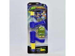 Автомат игрушечный помповый Синий (2-009-74106)