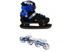 Роликовые коньки Scale Sport 2in1 34-37 Blue (614500120-M)