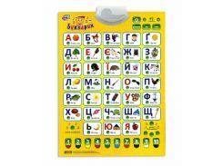 Плакат обучающий с озвучкой PlaySmart Букварик украинский алфавит (7031/1)