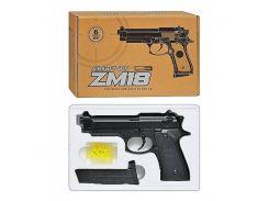 Пистолет Cyma ZM18 с пульками Черный