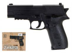 Пистолет Cyma ZM23 с пульками Черный