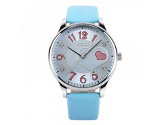 Часы Skmei 9085 Blue BOX (9085BOXBL)