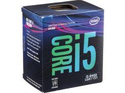 Процессор Intel Core i5-8400 2.80GHz 9MB BOX 65W BX80684I58400 (F00138870)