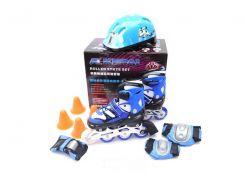 Набор роликовые коньки Kepai со шлемом и защитой 30-33 Синие (2035-04)