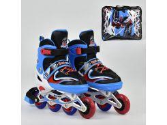 Роликовые коньки Best Roller 30-33 Синий (2052-04)