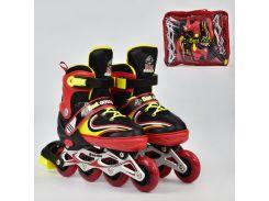 Роликовые коньки Best Roller 34-37 Красный (2047-04)