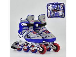Роликовые коньки Best Roller 34-37 Серый (2049-04)