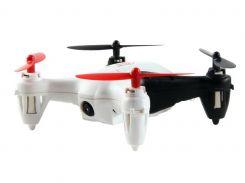 Квадрокоптер WL Toys Q242G с FPV системой Белый (WL-Q242G)