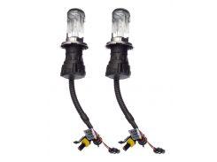 Комплект биксеноновых ламп UKC H4 HID XENON 35W 6000K (hub_np2_1264)